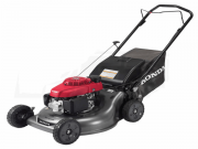 "Honda HRR216PKA (21"") 160cc 3-In-1 Push Lawn Mower"