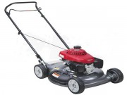 "Honda HRS216PKA (21"") 160cc Push Lawn Mower"